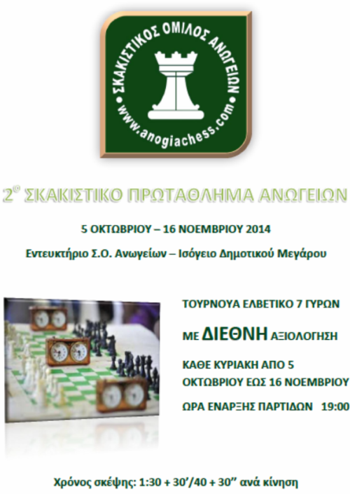 afisaes2014_3